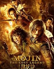 Mojin-The Lost Legend-Film Review